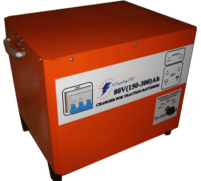 Автоматические зарядные устройства «ЕлПулсКар-Pro» трансформаторного типа для кислотных аккумуляторов - картинка №1