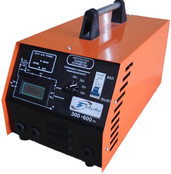 Высокочастотные зарядные устройства «ЕлПулсКар» инверторного типа для кислотных аккумуляторов - картинка 42
