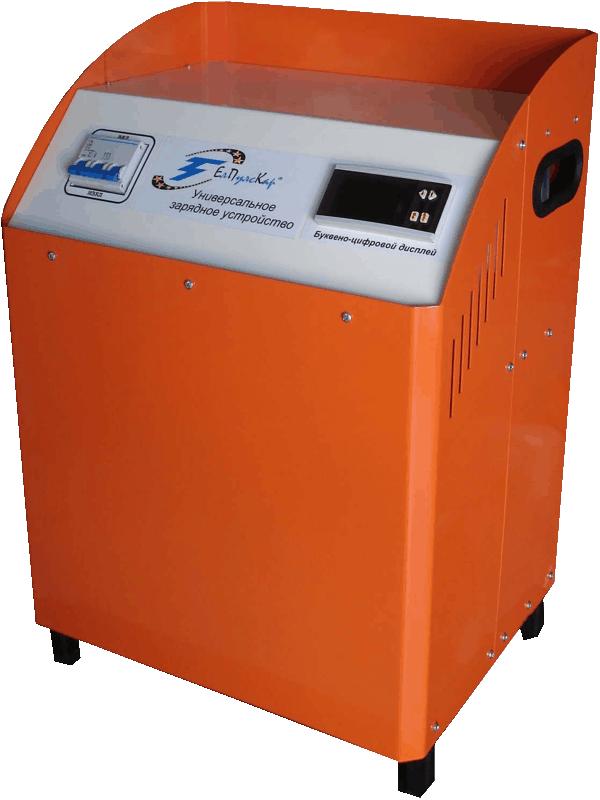 Автоматические зарядные устройства «ЕлПулсКар» трансформаторного типа для щелочных аккумуляторов - картинка 47