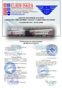 pasport - картинка pasport-pdf-212x300