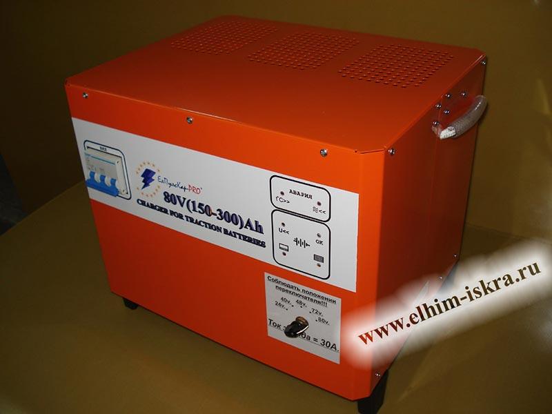 зарядное устройство ЭлПульсКАр PRO 80V(150-30) Ah  30 A от компании элхим-искра