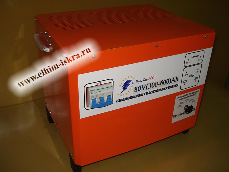 зарядное устройство ЭлПульсКАр PRO 80V(300-600) Ah от компании элхим-искра