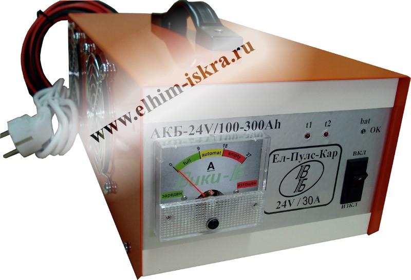 Зарядные устройства  ЕПК 24V 30A