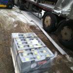 Аккумуляторные батареи на гибкой перемычке - картинка IMG 20190117 152844-150x150